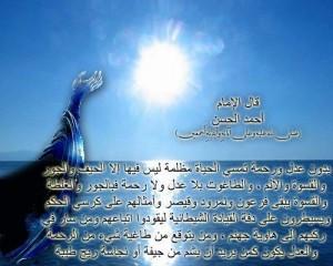 من مات ولم يعرف امام زمانه مات ميتة جاهليه من مصادر أهل السنة
