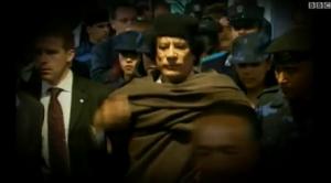 العثور على وثائق تكشف التعاون الوثيق بين القذافي والمخابرات الأمريكية