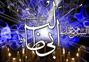 أبو طالب المؤمن الموحد والمحامي المدافع (1)