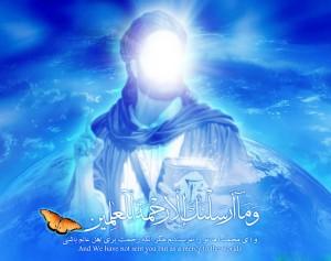 صحيح البخاري يتهم رسول الله ص بمحاولة الانتحار