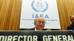 الوكالة الدولية للطاقة الذرية تصدر تقريرا جديدا بشأن البرنامج النووي الإيراني