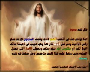 رسول المسيح هو المعزي