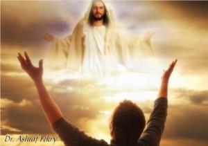 المعزي الذي بشر به عيسى عليه السلام