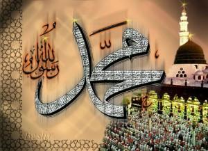 نصب ابن تيمية يصل إلى رسول الله صلى الله عليه وآله وسلم