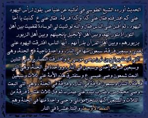 قصة جثة فرعون .. وإسلام العالم الفرنسي ( موريس بوكاي ) بسببها