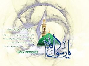 أن السجود لقبر النبي والصلاة له ليس بكفر