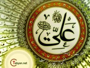 رفض الإمام علي عليه السلام وطلحة لخلافة عمر ووصفه بأنه فظ غليظ