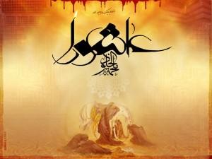 استحباب البكاء لقتل الحسين ع وما أصاب أهل البيت عليهم السلام يوم عاشوراء