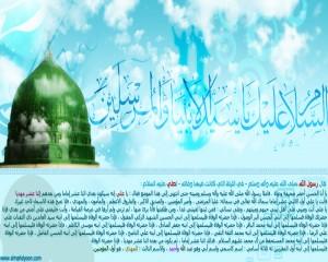 أنا النبي لا كذب أنا ابن عبد المطلب