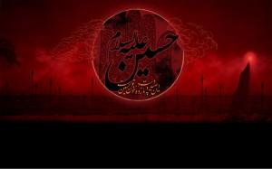 خطبه الامام الحسين (ع) في مجلس معاوية