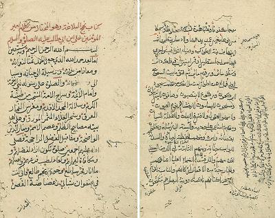 كتاب نهج البلاغة عبارة عن تجميع ضخم لأقوال وخطب وأمثال الإمام علي ع