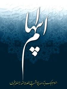 أكثر من 30 مصدر سني يثبت هجوم عمر بن الخطاب على دار الزهراء عليها السلام