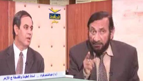 مناضرة شوقي - قناة الحافظ - صورة1