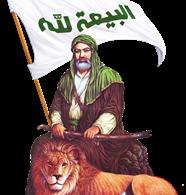 one-flag-logo2