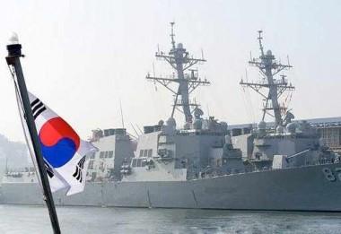 الولايات المتحدة تنشر مدمرة قرب سواحل كوريا الجنوبية