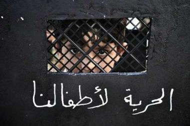 صورة من مظاهرة سابقة في البحرين
