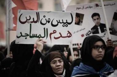 مظاهرة في البحرين تندد بهدم المساجد