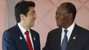 اليابان تتعهد بـ 32 مليار دولار لدعم النمو الاقتصادي في أفريقيا