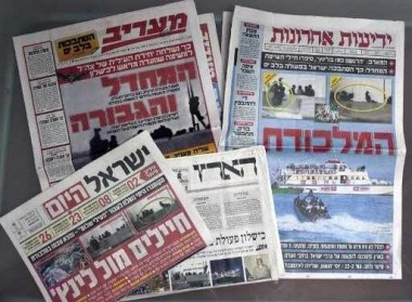 صحافة إسرائيل تتحدث عن تقارب مع دول خليجية