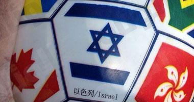 """التحقيق فى تهريب """"كرم قدم"""" عليها علم إسرائيل"""
