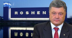 الرئيس الأوكراني يبدأ ببيع أملاكه