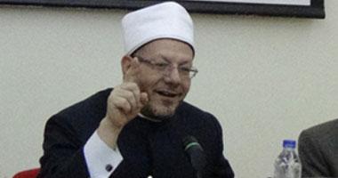 د. شوقى علام مفتى الجمهورية