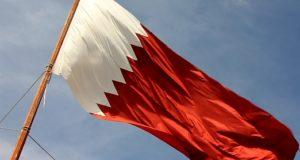 المنامة تتهم الدوحة بمواصلة تجنيس بحرينيين
