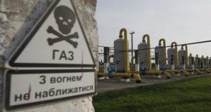أمريكا عاجزة عن تأمين الغاز لأوكرانيا
