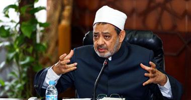الإمام الأكبر الدكتور أحمد الطيب شيخ الأزهر