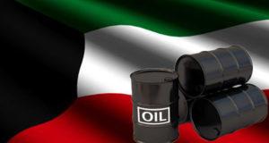 الكويت: استمرار هبوط أسعار النفط قد يؤدي إلى عجز في الموازنة
