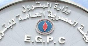مصر توقع عقدا لإنتاج الغاز الصخري