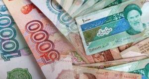 روسيا وإيران تسعيان لإنشاء حساب للمدفوعات بالعملات الوطنية