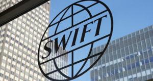 """منظومة """"SWIFT"""" لتنفيذ الحوالات المالية المتبادلة بين البنوك العالمية إلكترونيا"""