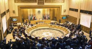 مقر الجامعة بالقاهرة