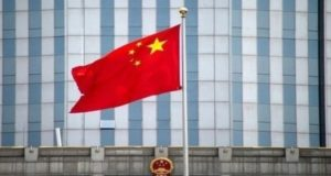 الصين تعجل بإصلاح عملتها لضمها إلى سلة صندوق النقد الدولي