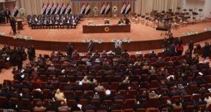 البرلمان العراقي.