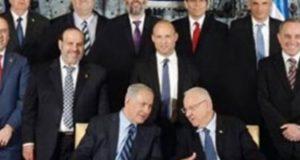 صورة للحكومة الإسرائيلية بعد إزالة صور الوزيرات منها