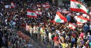 .تظاهرة في العاصمة اللبنانية بيروت - أرشيفية