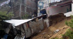 .أرشيفية لآثار زلزال بقوة 6 درجات ضرب جنوب غربي المكسيك
