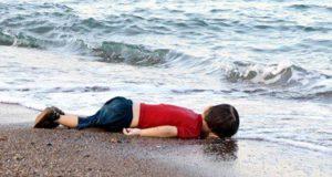 """الطفل السورى """"إيلان"""""""