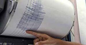 مقياس ريختر -زلزال
