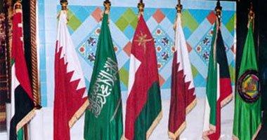 مجلس التعاون الخليجى