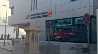 مركز شرطة الرفاعة - دبي