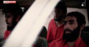 """المحتجزين الثلاثة لدى """"داعش"""" الذين تم إعدامهم على يد """"الطفل السفاح"""""""