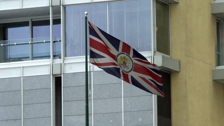 السفارة البريطانية في موسكو
