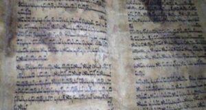 نسخة التوراة مكتوبة على جلد حوت وعمرها 600 عام