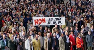 الاحتجاجات على الاصلاحات الجديدة في قانون العمل الفرنسي