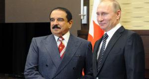 الرئيس الروسي فلاديمير بوتين والملك البحريني حمد بن عيسى آل خليفة