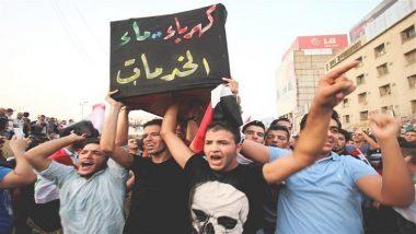 جانب من التظاهرات المطالبة بالإصلاح في العراق
