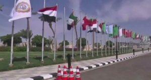 أعلام عربية